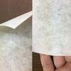真っ白な空間  白の美術館に和紙???