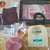 蓼科観光おすすめ!ぺーターの手作りハム・ソーセージ・チーズでグルメ巡り!