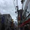 サウナホテルニュー大泉 新大久保店(新宿区)