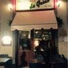 フィレンツェ☆寂しい夜道、美味しい店は何処に。