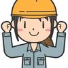 防災に備えて収納できるヘルメット、OSAMET(オサメット)