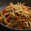 【基本のお料理】きんぴらごぼうのレシピ・作り方【簡単】