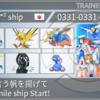 【剣盾S16】蒼穹カバサンダーザシアン【最終2071-40位】