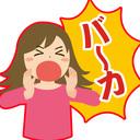 宮城県・東北人の、んだっちゃブログ→釣り・日常・そのほか県内ネタ。