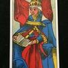 マルセイユタロットの世界観(意味) 2 女教皇 <体は嘘をつかない、それを犯したらあなたじゃなくなっちゃう>