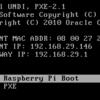 Raspberry Pi 3でPXEネットワークブート