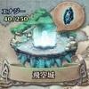 【FEH】飛行城戦記 season4 2020.02.25-03.02