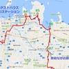 四国歩き遍路 第38日目(10月18日) 〜ペナルティメットDAYで最後の尻もち!の巻