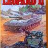 「レオパルトⅡ」(ツクダ)を入手した(2)情報の補完・訂正