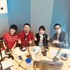 ★6月12日(火)「渋谷のほんだな」放送後記