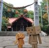 遠軽町 瞰望岩麓の遠軽神社