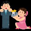 マッチングアプリ、婚活データの分析