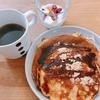 朝ご飯:しっとりもちもち☆きな粉入りパンケーキ黒蜜かけ