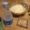 自宅でそうめんを10倍美味く食べる方法!炭酸そうめん??