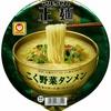カップ麺48杯目 マルちゃん『マルちゃん正麺 コク野菜タンメン』