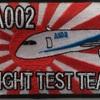 ANA塗装されたボーイングB787型機の試験機はどこに行った?