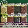 【ふるさと納税】北海道音更町よりおとふけ生豆セットが届きました