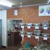 コーヒー豆自家焙煎店という商売は・・・