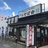 「十割そば会」今回の新潟の出張で一番訪問したお店です(笑)