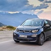 ● BMWが新たな販路開拓目指し、テレビ通販で「i3」を10台限定販売