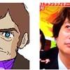 SMAP香取慎吾氏がカリオストロ侯爵に似ている件