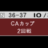 【EWET】36-37CA2フルハム