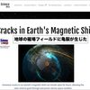 記事転載:「地球の磁場に亀裂が生じて」世界中が異例の強い磁気嵐に見舞われる中、日本の関東では各地で、やはり異例といえる「異様な雲たち」が空の広範囲を覆っていた In Deepさんのサイトより