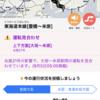 台風21号通過の影響