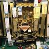 熊本 金仏壇 国産 一番売れている 安心の日本製