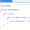 C#はMain関数から始まる