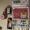 簡単!お味噌で作る!麻婆豆腐