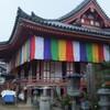 浄土寺 平成の大修理見学会