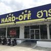 サムットプラカーン県のテパラック通りにタイ1号店をオープンした日系のリユースショップ『HARD・OFF(ハードオフ)』と美味しいカオマンガイ。