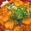 すき家の「具材たっぷりエビチリ丼」を食べました