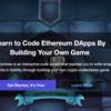 イーサリアムのスマートコントラクトがゲームで学べる!CryptoZombiesがおもしろい!