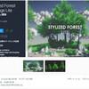 【無料アセット】アニメ風の自然素材!クオリティの高い木や石、草や地面が無料「Stylized Forest Package Lite」/ 折りたためるウィンドウなどのUIフレームワークが無料化「Voltage」SC付き / 2Dアニメ風の惑星や恒星、回転運動など「宇宙素材」が無料化 / チートシステムを導入して効率よくデバッグしよう