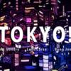 ポン・ジュノほか参加のオムニバス映画「TOKYO!(2008)」雑感