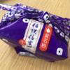 【頂き物】桔梗信玄プリン