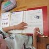 5年生:算数 比例の勉強とタブレットドリル