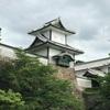 (Kanazawa-2)日本美味しいもの巡り Japan delicious food tour
