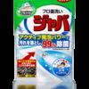 ジャバのCMって本当?~追い焚き式風呂の掃除(旭川・札幌)