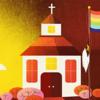 ポスト近代と新歴史主義、同性愛、そして聖書解釈【中篇】――権力者とは誰か?
