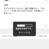 THETA S for iPhone からYouTubeに360度動画を投稿