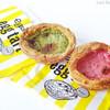 実食! エッグタルト専門店 eggcellent egg tart(エッグセレント) @表参道
