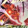 【アメコミ感想】フラッシュ:邪悪なる閃光(THE NEW 52!)