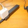 約600円でノートPCのACアダプタに電源タップを追加する方法。