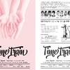 東京印PRESENTS「TIME TRAIN」~さよならの向こう側~