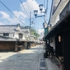 そして、篠山へ