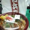 Uber Eats(ウーバーイーツ)大阪で吉兵衛のかつ丼280円