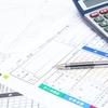 【家計の話】消費税増税へのカウンターパンチ